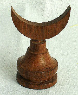 Prayer Wheel Stand