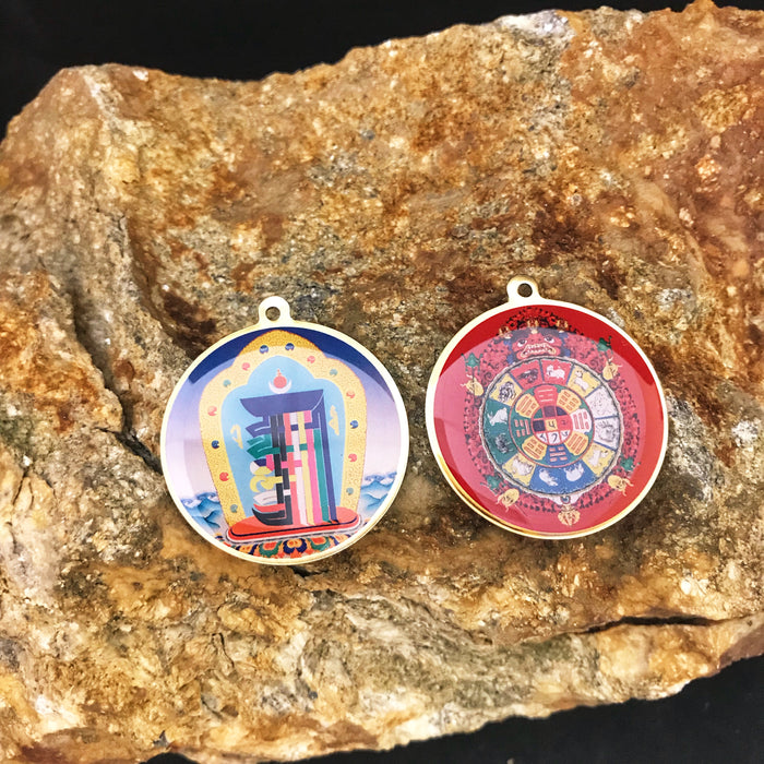 Kalachakra 10 Syllable Mantra Enamel Pendant