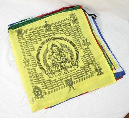 Avalokitesvara prayer flags