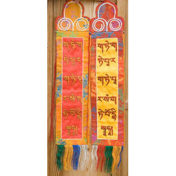 Heart Sutra mantra banner