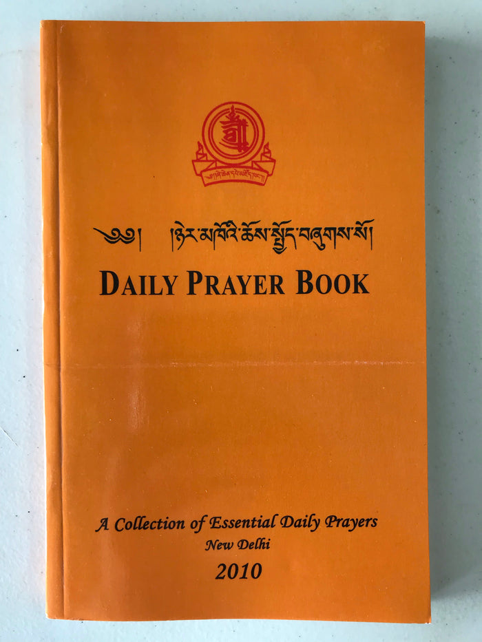 Daily Prayer Book (Shechen Monastery)