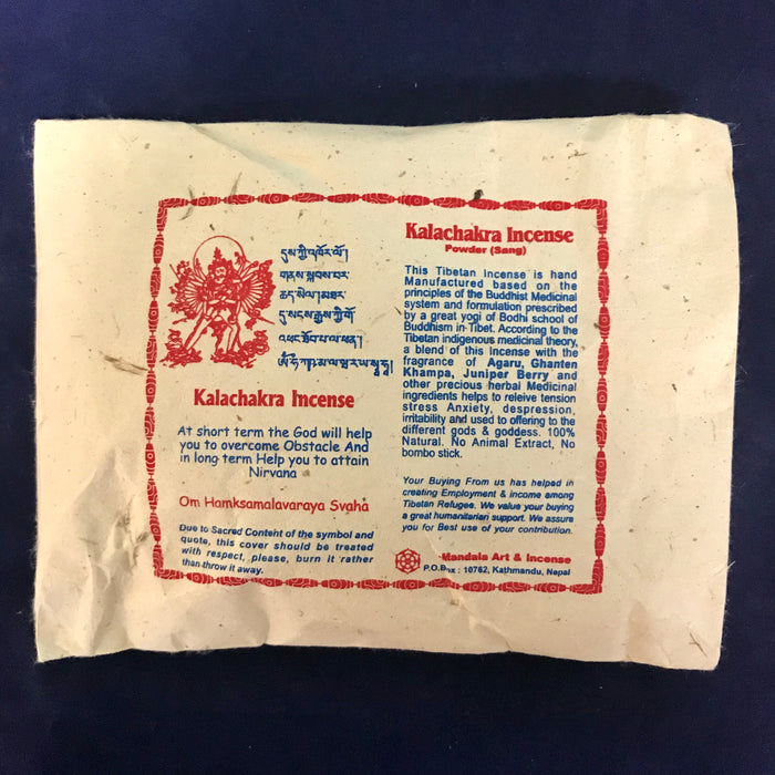 Kalachakra Incense Powder