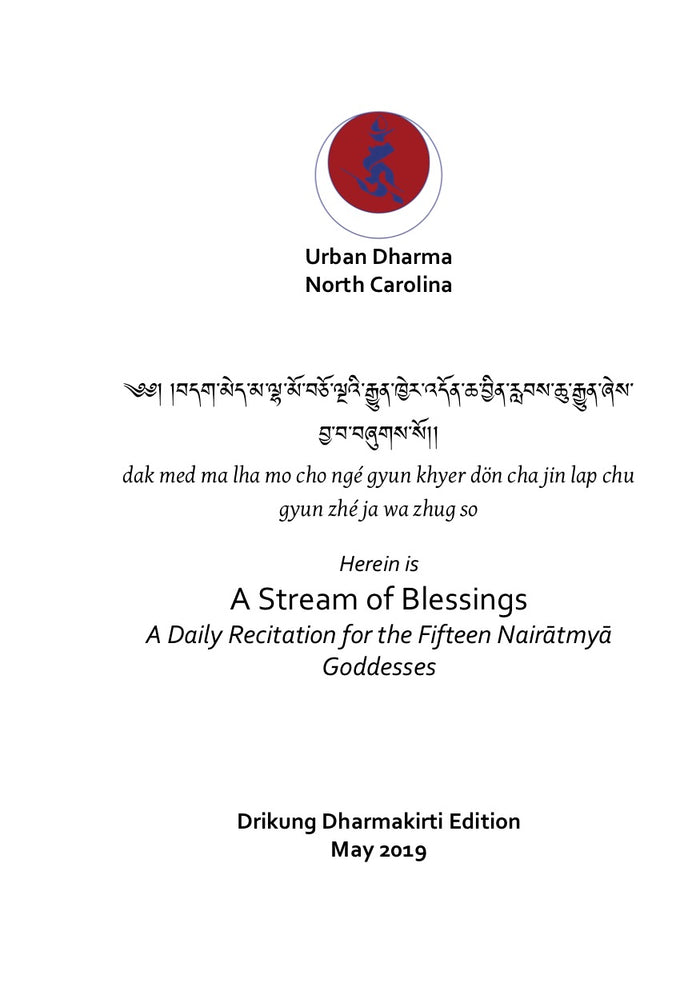 """A Stream of Blessings"" A Daily Recitation for the Fifteen Nairātmyā Goddesses"
