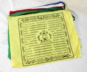 "Medicine Buddha prayer flags - 12"" x 12"""