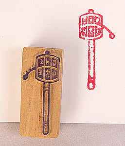 prayer wheel stamp