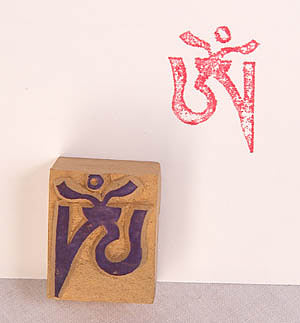 om syllable stamp
