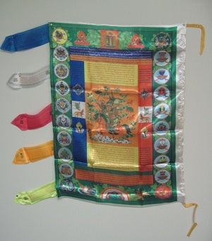 Gesar vertical prayer flags - 3ft