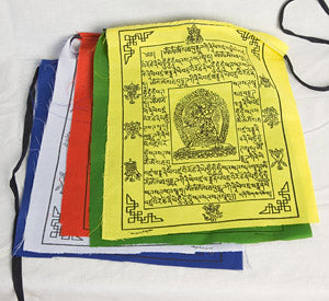 "Vajrayogini prayer flags - 9.5"" x 11.5"""