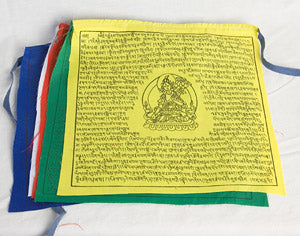 "White Tara prayer flags - 9.5"" x 11.5"""
