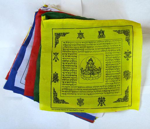 "Vajrasattva 100-syllable mantra prayer flags - 12"" x 12"""