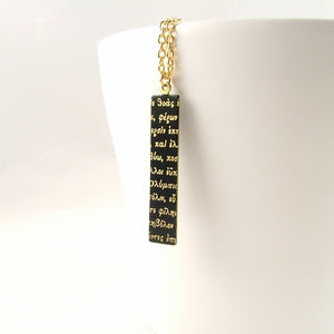 Iliad Necklace