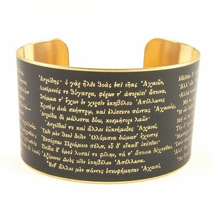 Homer's The Iliad Wide Cuff Bracelet