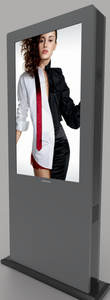 "MEO 75"" Outdoor Interactive Digital Signage Display Totem"