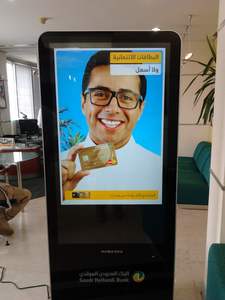 "MES 43"" Indoor Interactive Digital Signage Display Totem"