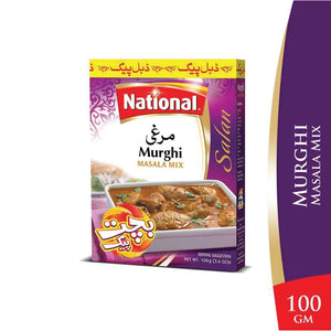 National Murghi Masala - 100GM