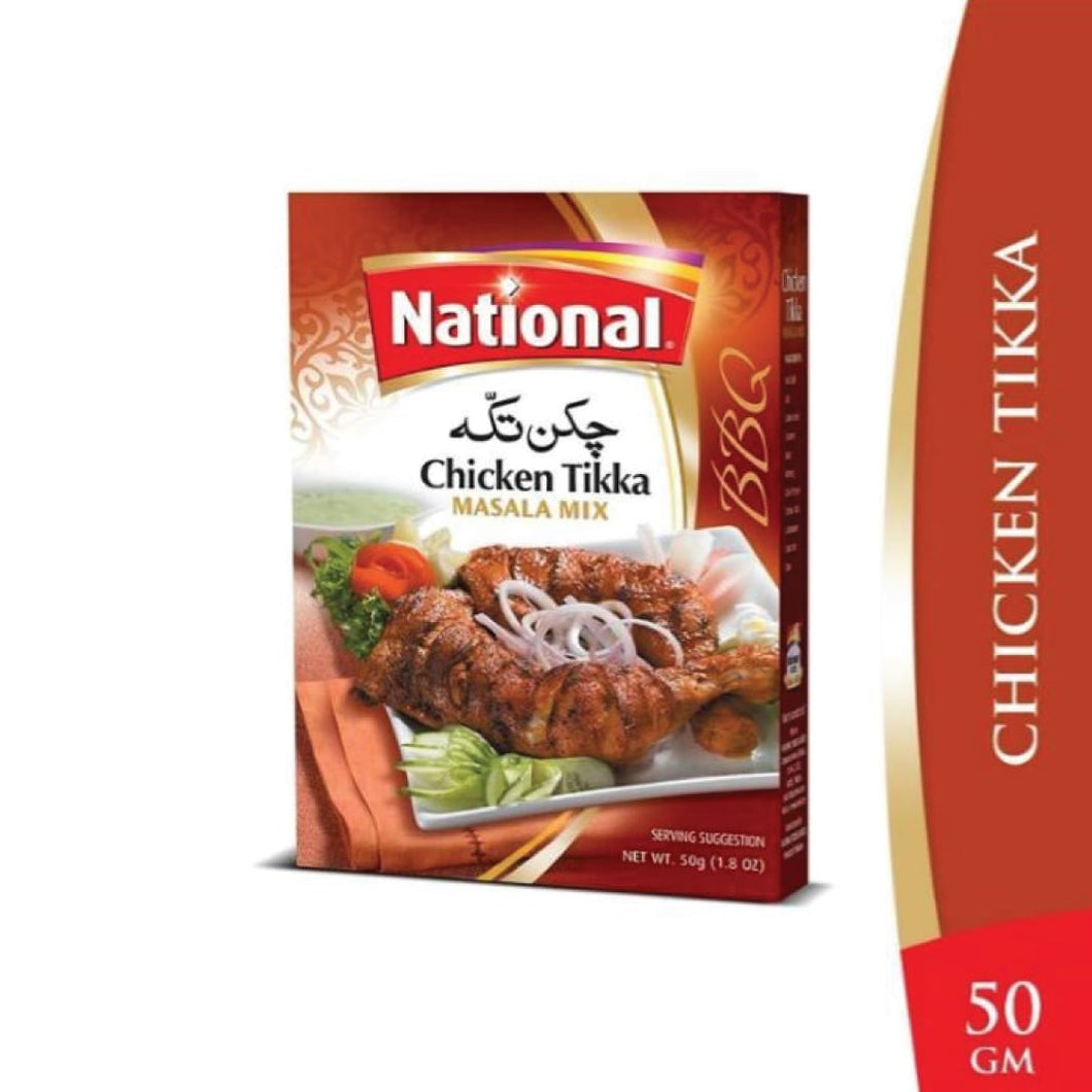 National Chicken Tikka - 40gm
