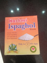 Load image into Gallery viewer, Hashmi Ispaghol Husk 25g