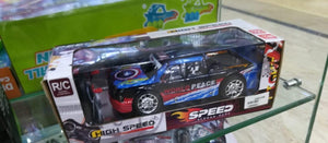 R/C High Speed Color