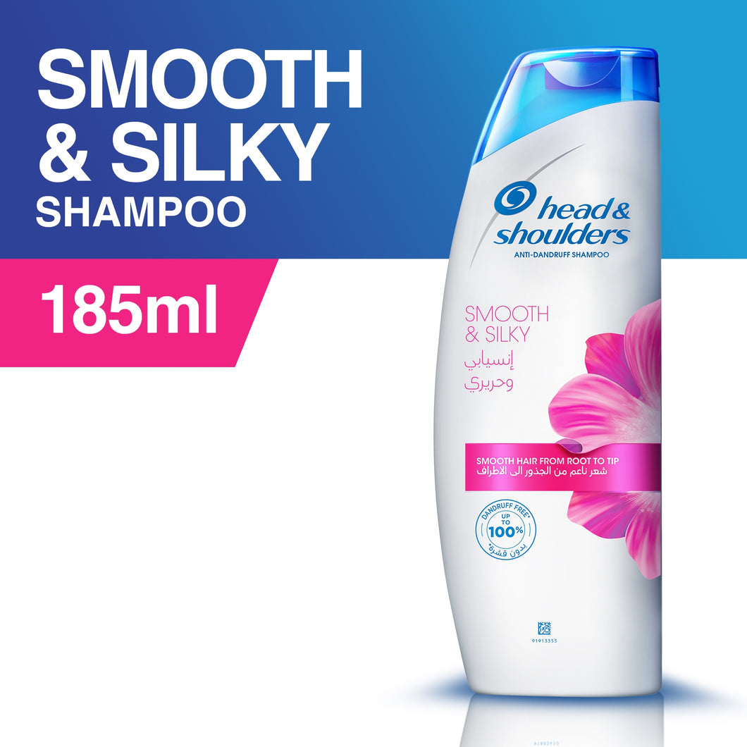 Head & Shoulders Smooth & Silky Shampoo 185ml