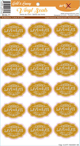 Sticker Adesivo Save the Date Casamento Gold is Luxury AD-GL-71