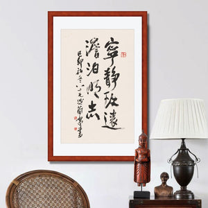 Toile calligraphie chinoise