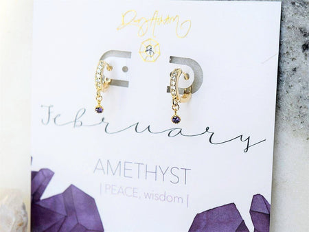 Amethyst Bar Necklace - February