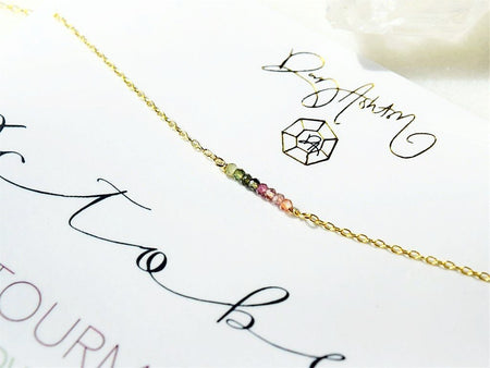 Peridot Bar Necklace - August