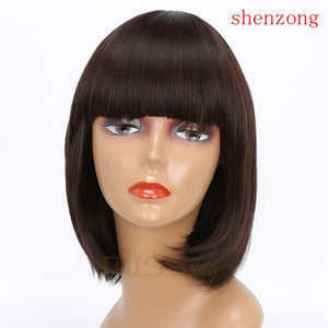 12 Inch Short Straight Bob Wig Brown Color Wig Synthetic Wig 200g