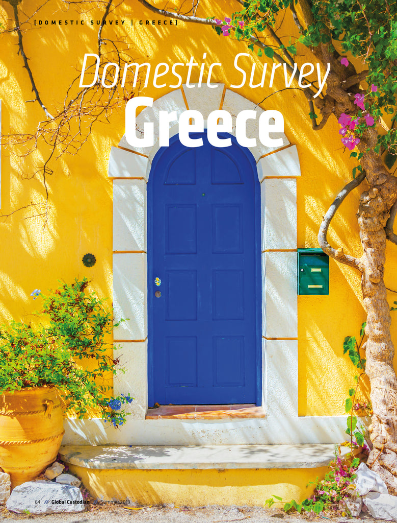 Greece Domestic Custody Survey