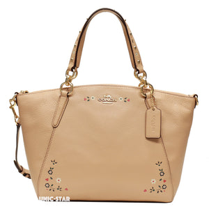 33ba59b0 Coach F24599 Floral Leather Tooling Small Kelsey Satchel- Nude Pink ...