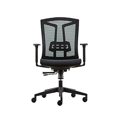 Black Mesh Ergonomic Task Chair
