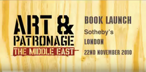 Art & Patronage: The Middle East launch at Sotheby's London