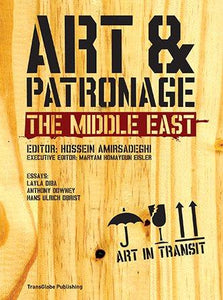 Art & Patronage: The Middle East