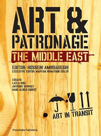 Art & Patronage: The Middle East cover
