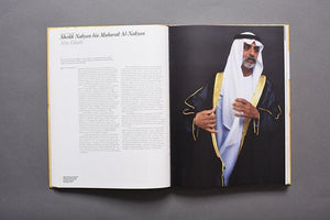Art & Patronage book profile of Sheikh Nahyan