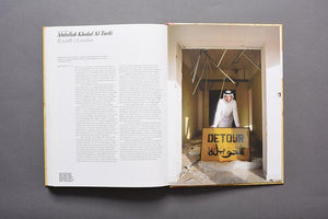Art & Patronage book profile Abdullah Al Turki