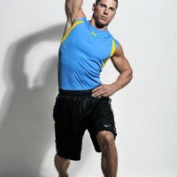 tim_mccomsey_stretch_lunge_muscle_pic