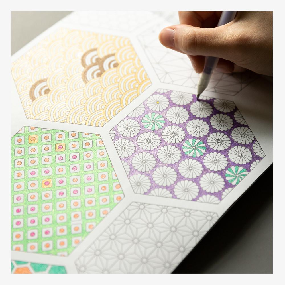 Ink+Volt Inspirational Coloring Book hexagon page