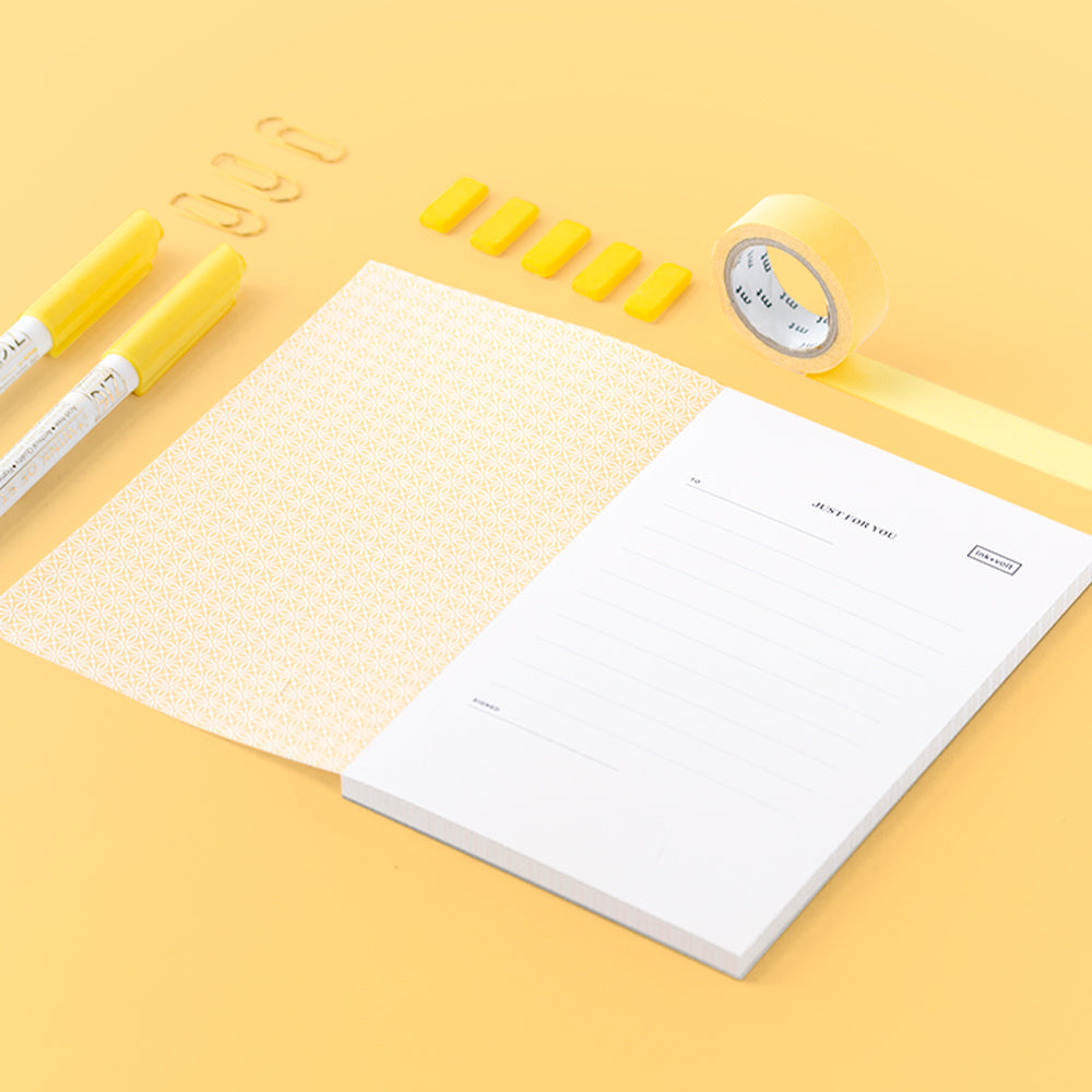 Private Memo Notepad