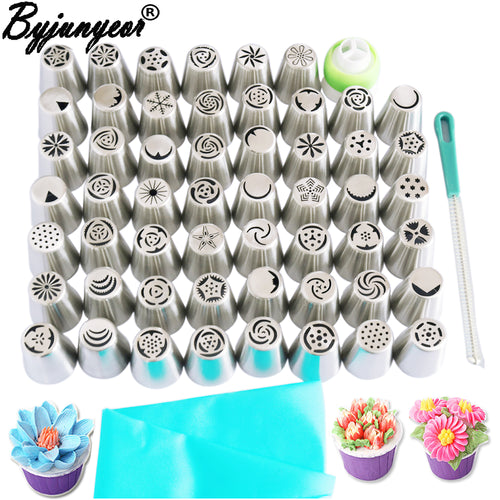57PCS Stainless Steel Nozzles