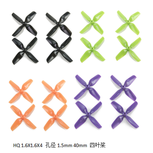 16PCS HQ Micro Whoop Prop 1.6X1.6  4-Blade (2CW+2CCW)-ABS-1/1.5MM Shaft (Black Green Purple Orange)