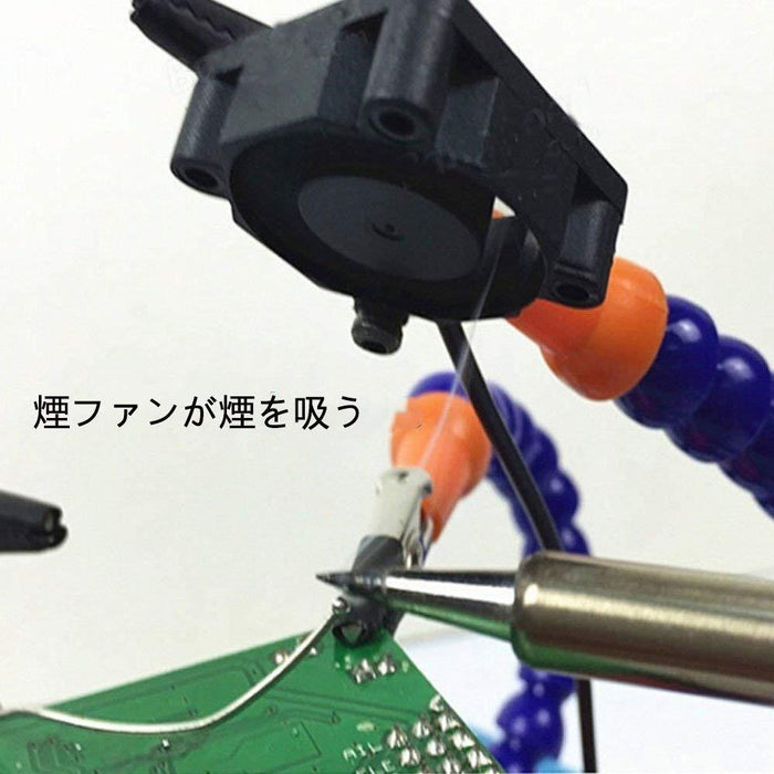 Third Helping Hand Soldering Station Welding Tool Aluminum alloy base with Six Flexible Arms
