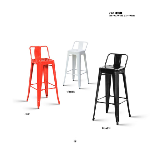Metal Bar Stool - CD7 - M&N Office Furniture Store