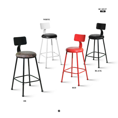 Bar Stool - BC-MY37 - M&N Office Furniture Store