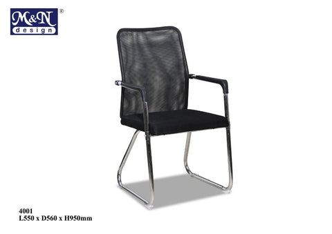 Visitor Chair - 4001 - M&N Office Furniture Store