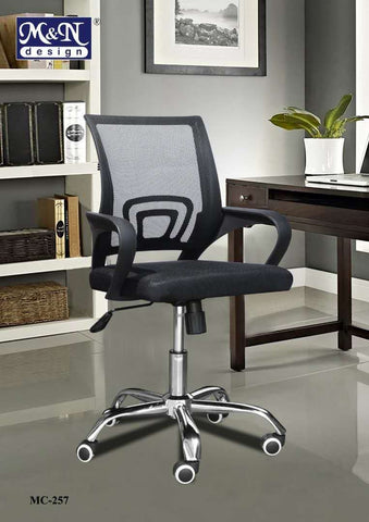 Low-back mesh chair - MC-257 - M&N Office Furniture Store