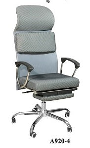 High Back Fabric Managerial Chair - A920 - M&N Office Furniture Store
