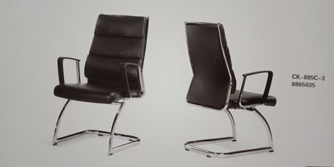 Leather Visitor Chair - CK-885C-3 - M&N Office Furniture Store