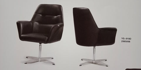 Leather Visitor Chair - YS-919D - M&N Office Furniture Store