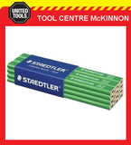 3/6/12/36 STAEDTLER MEDIUM OR HARD CARPENTER'S PENCILS - CHOOSE QUANTITY